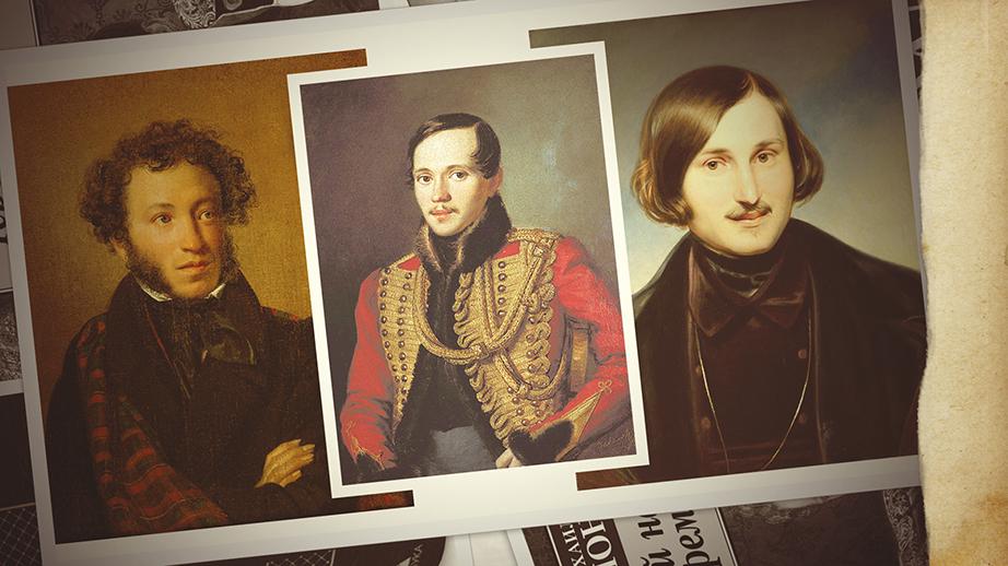 Золотой век в лицах: Пушкин, Лермонтов, Гоголь